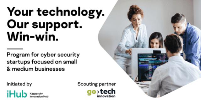 Итоги программы Kaspersky Open Innovation «Cyber Security for SMB»