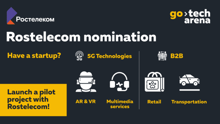 Rostelecom is looking for startups at the GoTech 2019 contest