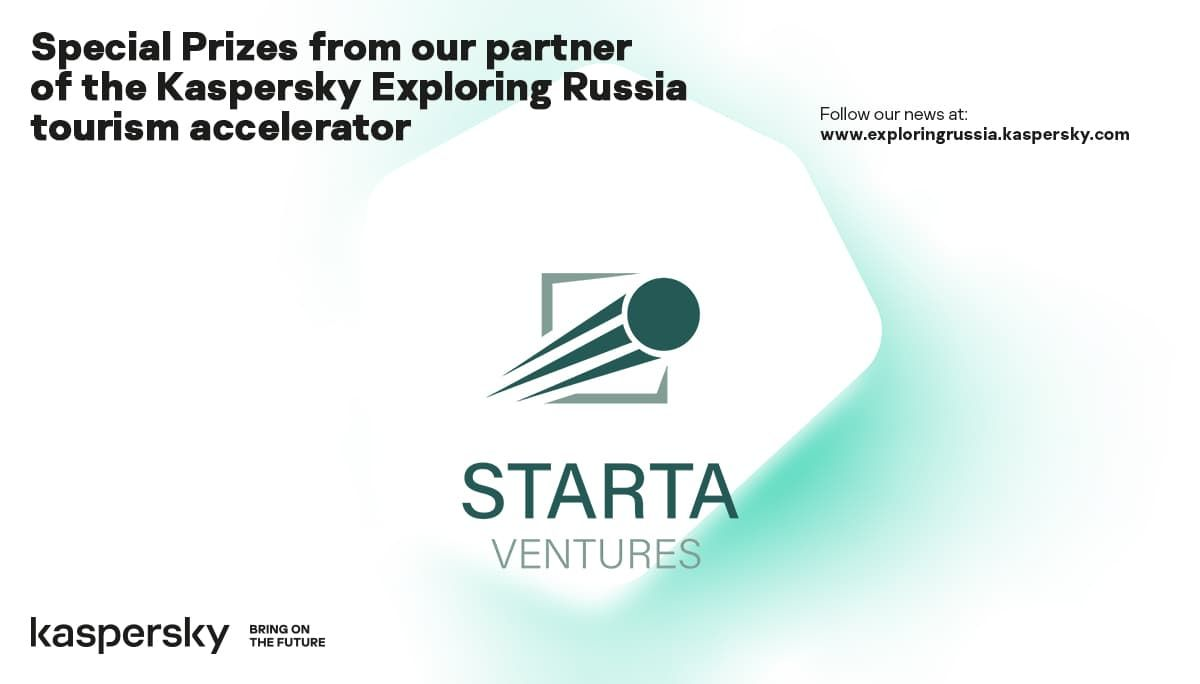 Special Prizes from our partner of the Kaspersky Exploring Russia tourism accelerator