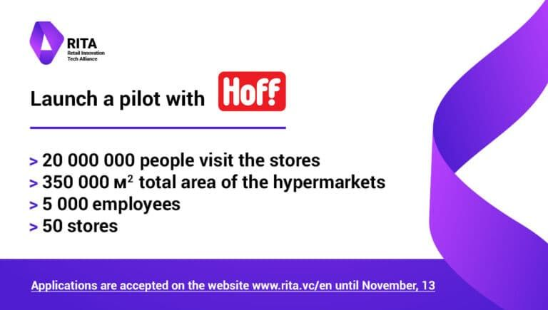Launch a pilot with Hoff – the leading Russian retailer in the furniture and household goods segment