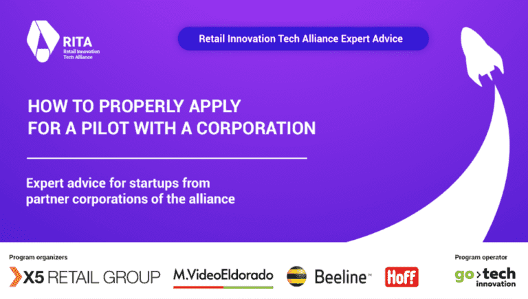 Retail Innovation Tech Alliance: how to properly apply for a pilot with a corporation