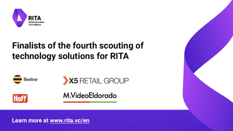 Finalists of the fourth scouting of technology solutions for Retail Innovation Tech Alliance